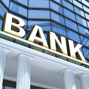 Банки Советской Гавани