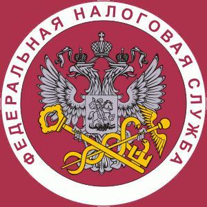 Налоговые инспекции, службы Советской Гавани