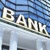 Банки в Советской Гавани