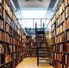 Библиотеки в Советской Гавани