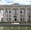 Дворцы и дома культуры в Советской Гавани