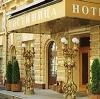 Гостиницы в Советской Гавани