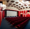 Кинотеатры в Советской Гавани