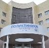 Поликлиники в Советской Гавани